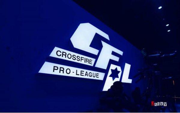 电竞项目百花争放,CFPL联赛如何做到独树一帜