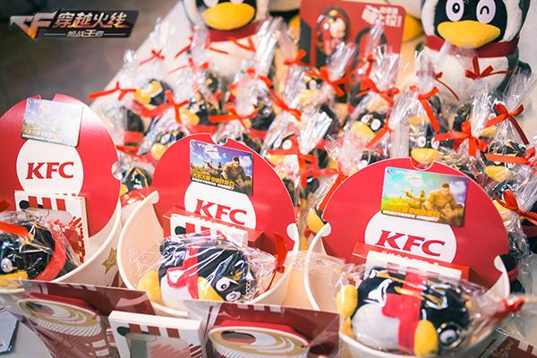 大吉大利今晚炸鸡 CF手游携手KFC西安站圆满落幕