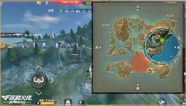 """全新玩法来袭!""""生存特训""""海岛地图本周五上线"""