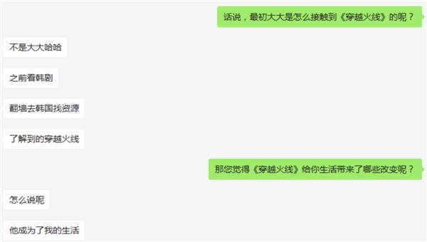1544773330nF2.jpg