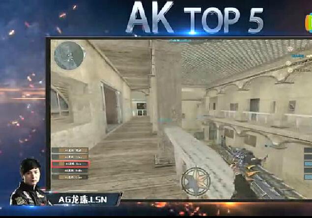 CFPL S8 第四周 AK TOP