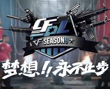 超燃:穿越火线CFPLs9总决赛宣传片