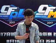 CFPL半决赛AG田丰采访:没能把握住这次战胜SV的机会