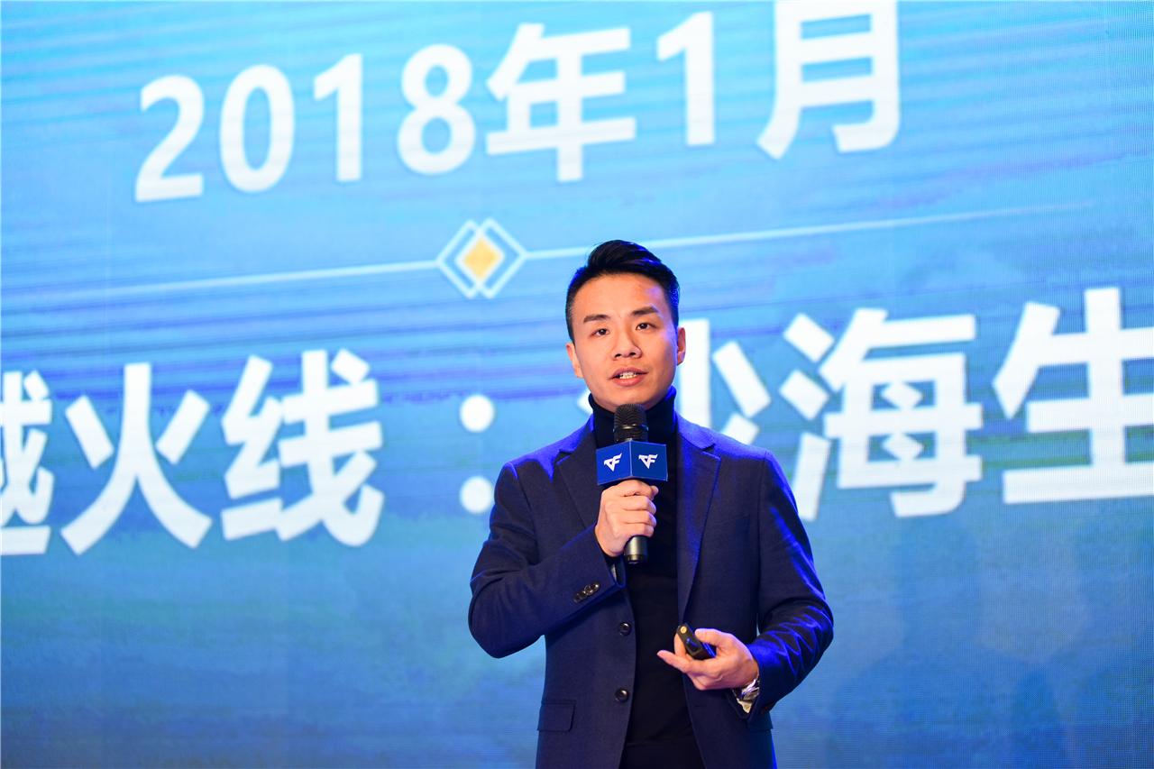 To be winner,CF战略发布会透露,CF端游吃鸡玩法1月17日上线