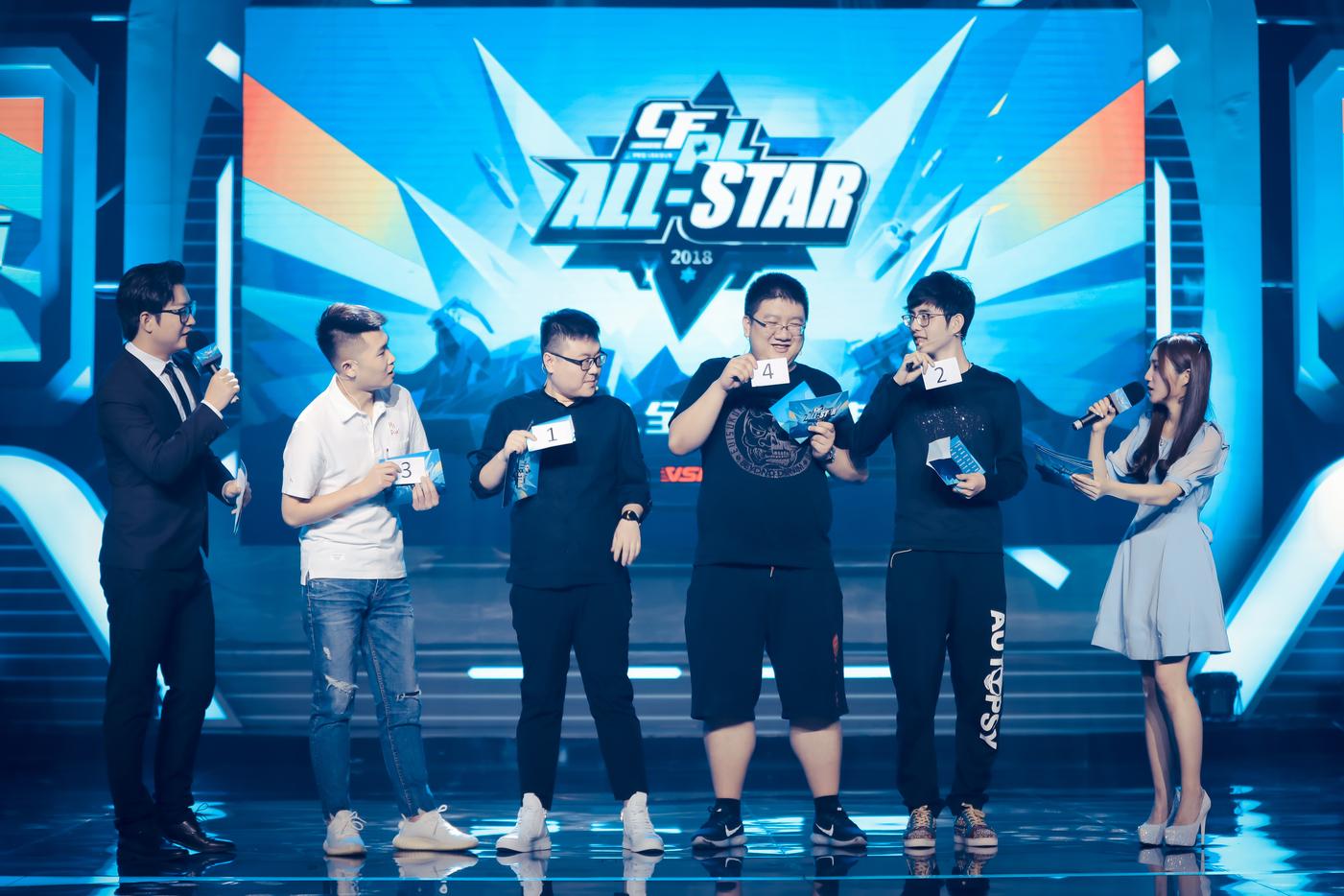 CFPL全明星赛火线范特西酷图:AE小范获金牌经理人称号
