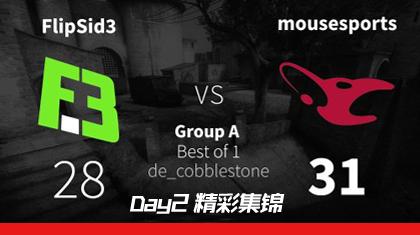 MLG哥伦布Day2:F3 vs mouz精彩集锦