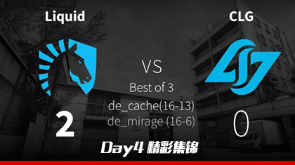MLG哥伦布Day4:CLG vs Liquid精彩集锦