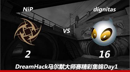 DreamHack马尔默Day1:NiP vs dignitas精彩集锦