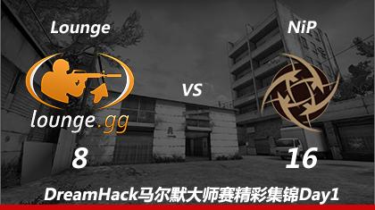 DreamHack马尔默Day2:Lounge vs NiP精彩集锦