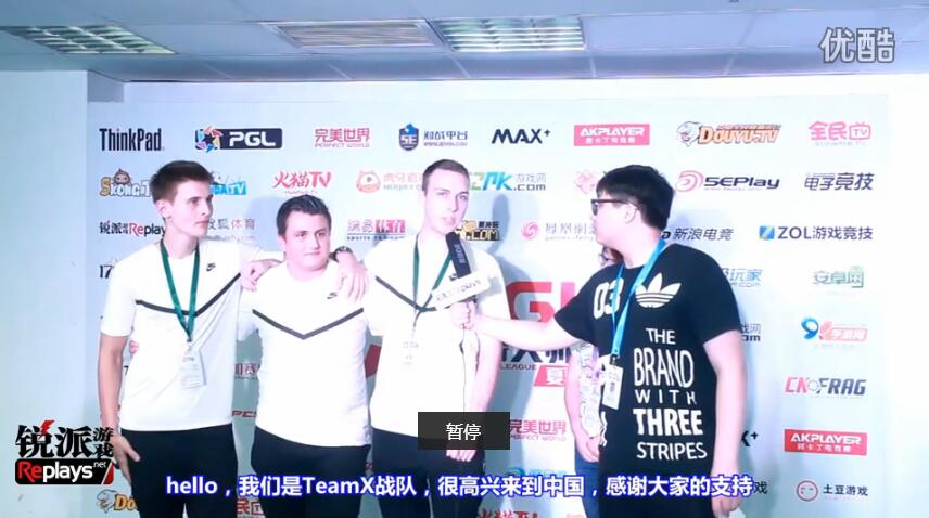 PGL 夏季赛专访TeamX战队