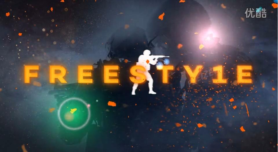 【Freesty1e教学】古堡激战CBBLE b区进攻细节