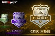 RN出品CDEC联赛专题报道