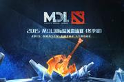 [视频] MDL冬季赛:LGD大战EG精彩比赛视频合集