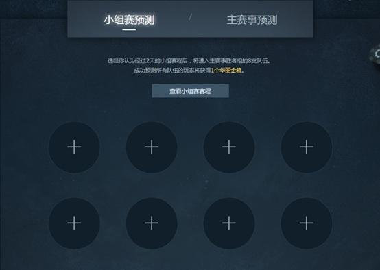 1510813978UIg.jpg