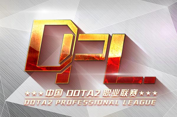 DPL职业联赛
