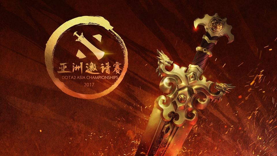 决战东体!2017亚洲邀请赛正赛明日正式打响