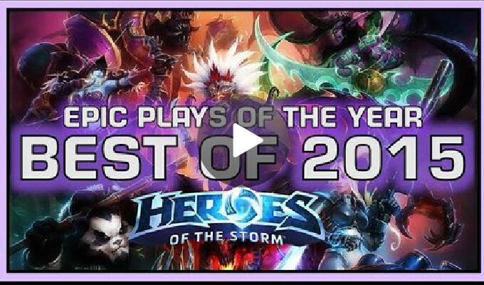 《风暴英雄》精彩镜头:2015年年度史诗操作