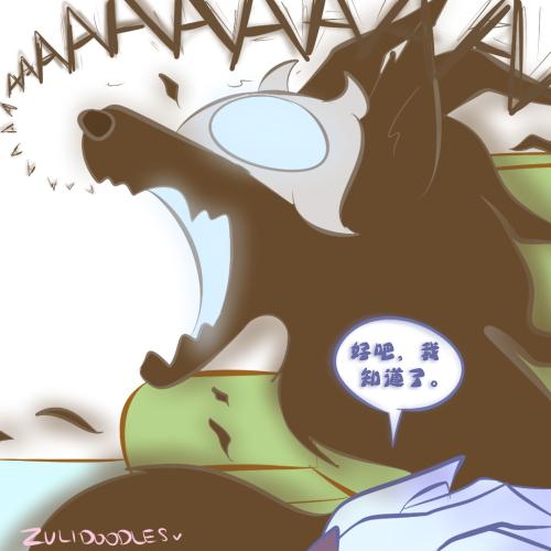 英雄联盟图片 > 超可爱小漫画:千珏的闲暇时光