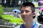 """《一波柚起》即将上线 霸屏预警高能无""""尿点"""""""