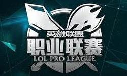 2015LPL春季赛