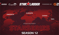 StarLadder第12赛季