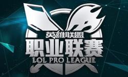 2015LPL升降级赛