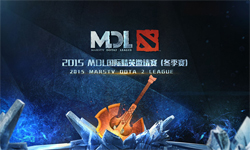 MDL冬季赛