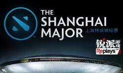 上海特锦赛