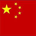 中国全明星