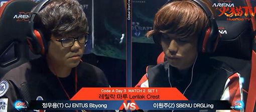 GSL2016第一赛季A级:Bbyong vs DRGLing