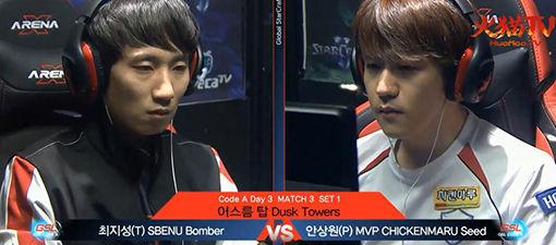 GSL2016第一赛季A级:Bomber vs Seed