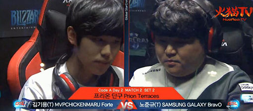 GSL2016第一赛季A级:Forte vs BrAvO