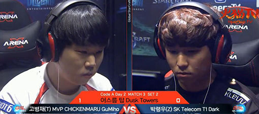 GSL2016第一赛季A级:Gumiho vs Dark