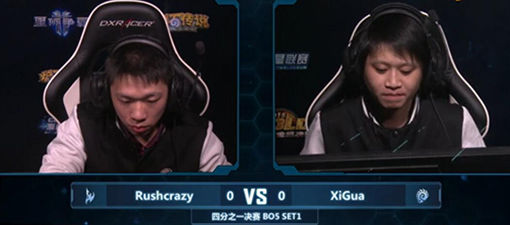 GPL黄金总决赛8强:Rushcrazy vs XiGua