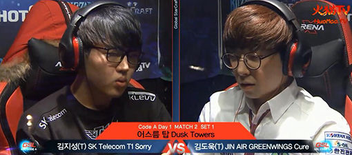 GSL2016第一赛季A级:Sorry vs Cure