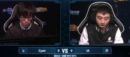 GPL黄金总决赛8强:Cyan vs iA