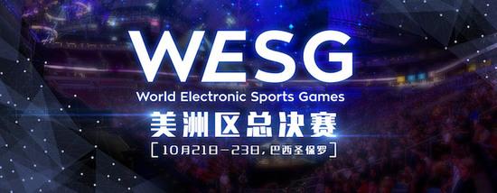 噶姐、Neeb再战美洲区 WESG美洲区总决赛21日启动