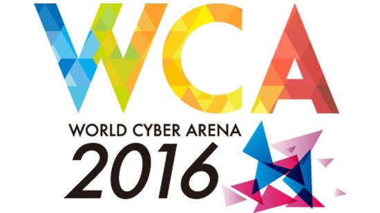 WCA2016星际2总决赛开战在即 四大国手分组一览
