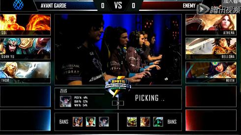 Enemy vs Avant Garde 小组赛 2016神之浩劫