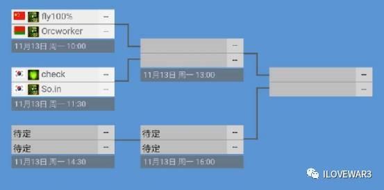 1510115885U3x.jpg