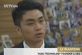 [视频] 上央视!SKY采访登陆CCTV国际新闻频道