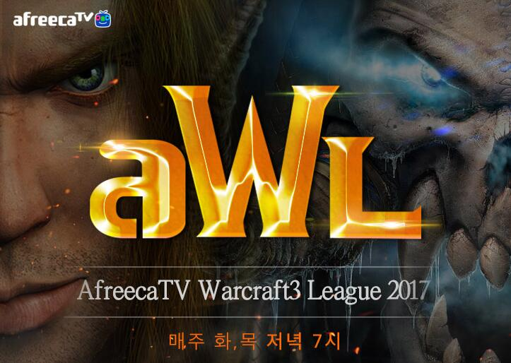 [视频] AWL#2联赛D组视频合集,kk化身驯龙少年
