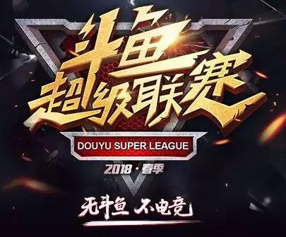 [赛事] DSL:000战120,WFZ斗FoCuS*明19点