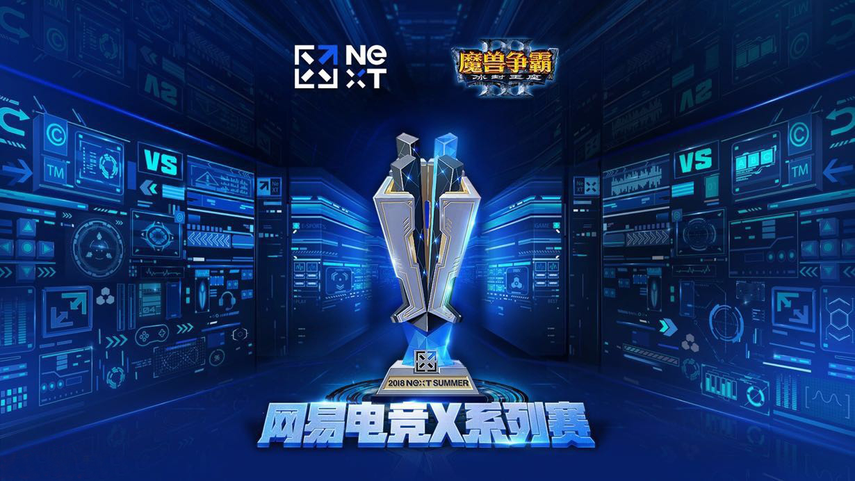 [视频] NeXT韩国预选赛:Lawliet vs Lucifer点播