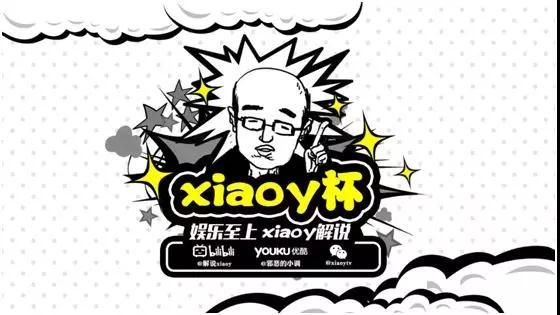 [视频] xiaoy杯#6:FoCuS vs 彩色,暗夜杀手回来了