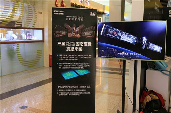 三星硬盘路演活动—北京站