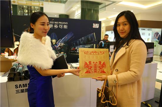 三星硬盘路演活动—上海站