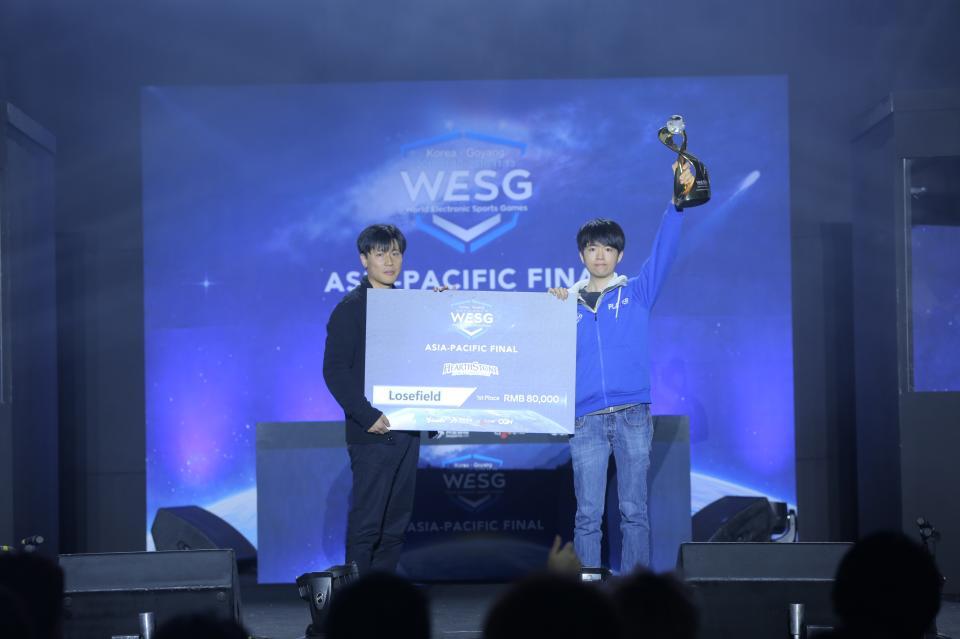 2016WESG亚太区总决赛颁奖典礼