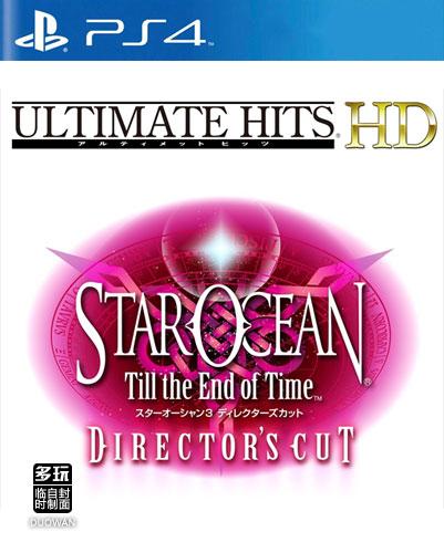 星之海洋3导演剪辑版日版