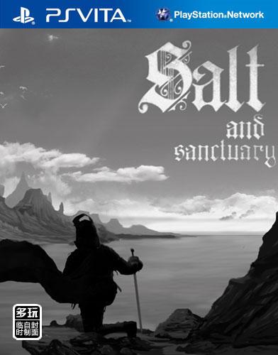 盐和避难所欧版